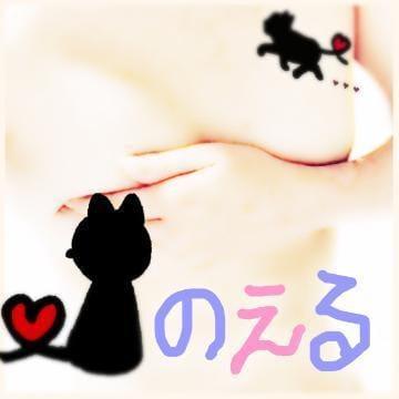 「あれ?」11/20(11/20) 16:05 | のえる★新人★の写メ・風俗動画