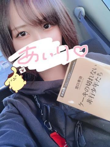 「こんにちわ」11/20(11/20) 16:27   あいり未経験の写メ・風俗動画