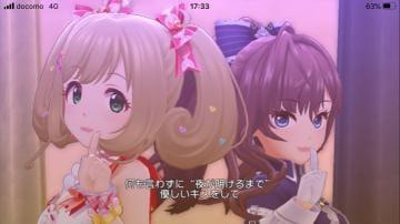 「きゃわわー??」11/20(11/20) 17:47   みかどの写メ・風俗動画