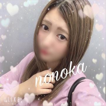 「おはよう?」11/22(11/22) 09:47   【S】ののかの写メ・風俗動画
