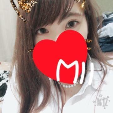 「おれーい」07/12(07/12) 04:46 | 華原みいの写メ・風俗動画