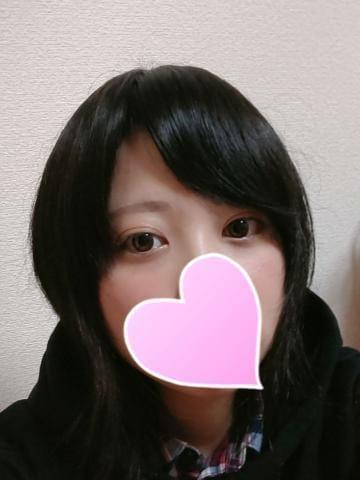 「こんにちわ」11/23(11/23) 20:07 | えまの写メ・風俗動画