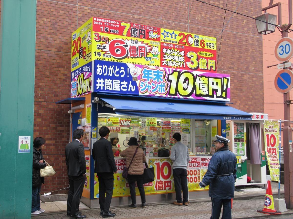 「☆年末ジャンボ宝くじ☆」11/23(11/23) 20:42 | しほの写メ・風俗動画
