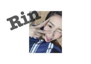「お疲れ様????」11/24(11/24) 14:00 | りん【PREMIUM】の写メ・風俗動画