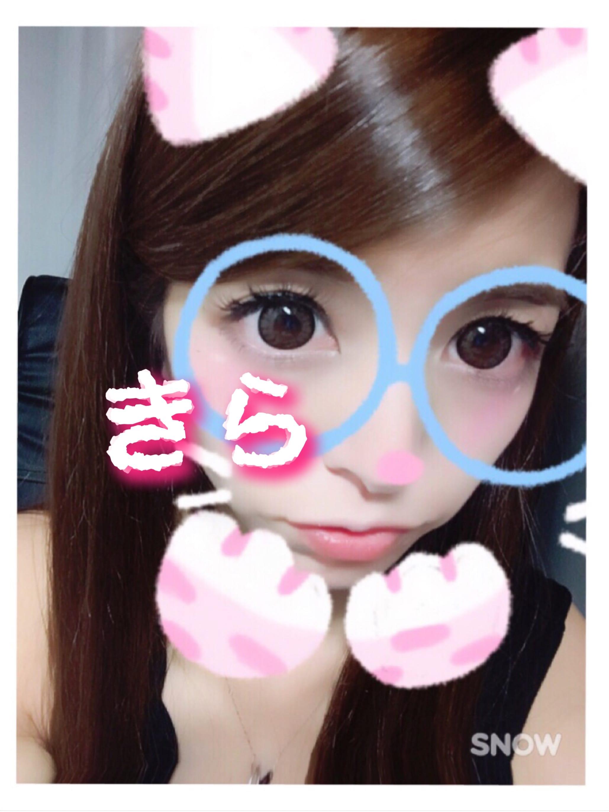 「☆ 7月12日 ☆」07/13(07/13) 02:47 | 綺羅の写メ・風俗動画