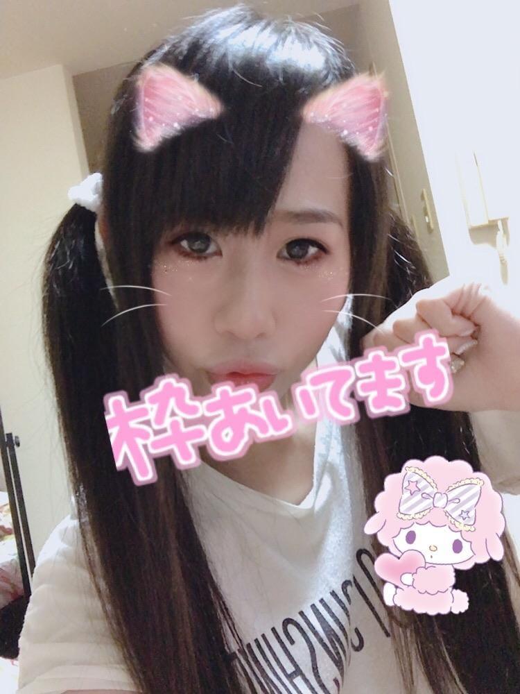 「お誘いしてね??」11/25(11/25) 18:25 | 篠田 こはねの写メ・風俗動画