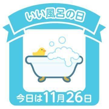 「お久しぶりです」11/26(11/26) 15:48 | 金沢の写メ・風俗動画