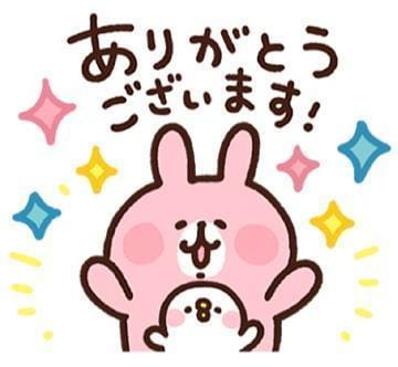 「感謝」11/27(11/27) 21:26 | 金沢の写メ・風俗動画