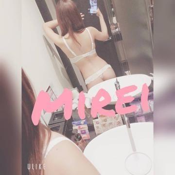 「Mirei」11/28(11/28) 10:56 | 美麗【みれい】の写メ・風俗動画