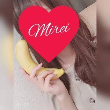 「Mirei」11/28(11/28) 21:29 | 美麗【みれい】の写メ・風俗動画