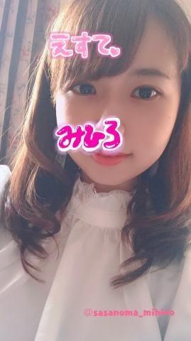 「??出勤??」11/29(11/29) 17:19 | 笹ノ間みひろの写メ・風俗動画