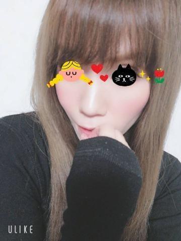 「こんにちわ」11/29(11/29) 18:31 | ルイの写メ・風俗動画