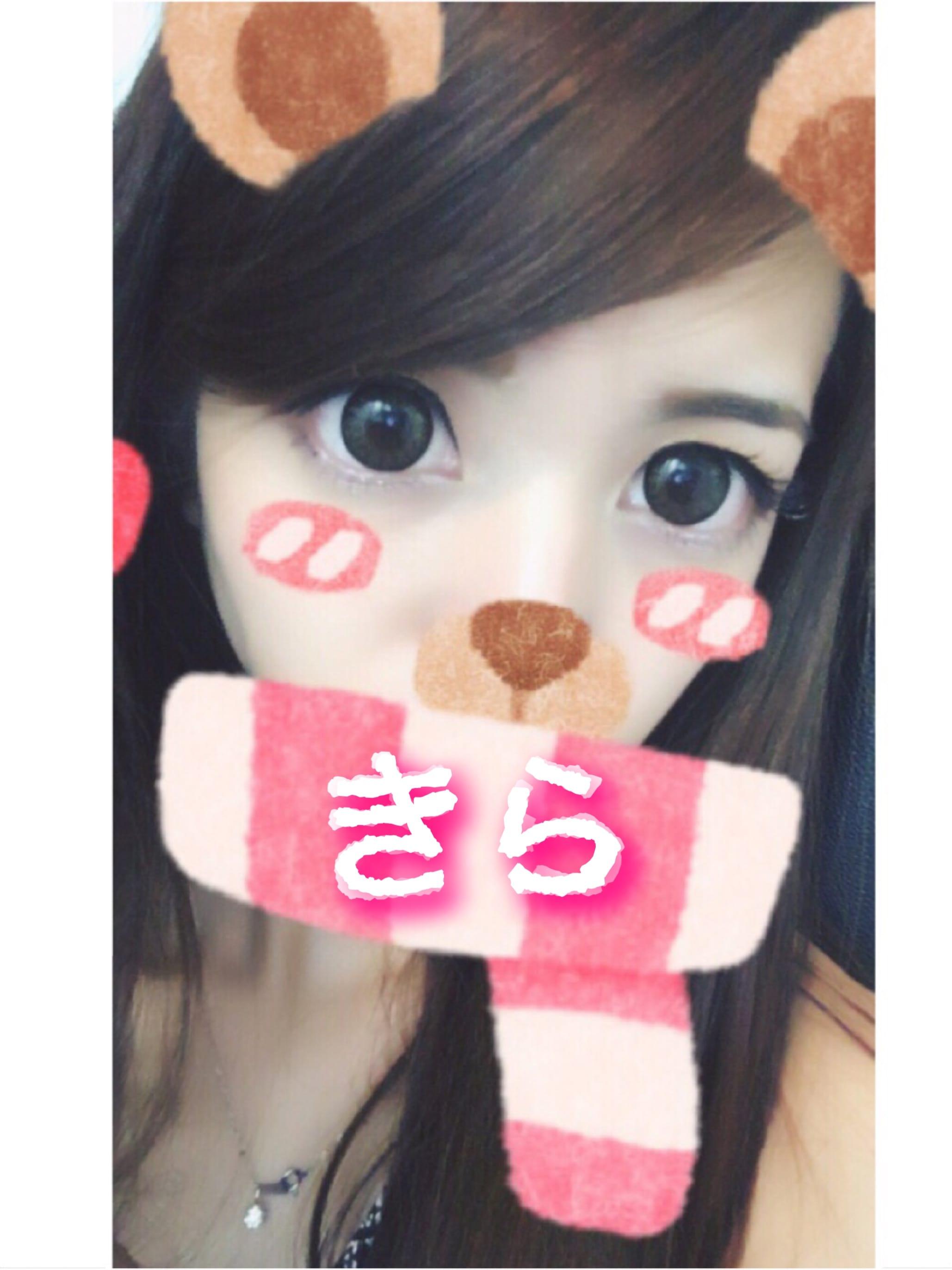 「☆ 7月14日 ☆」07/15(07/15) 01:49 | 綺羅の写メ・風俗動画