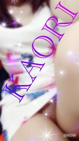 「かおり」07/15(07/15) 20:16 | ♡かおり♡の写メ・風俗動画