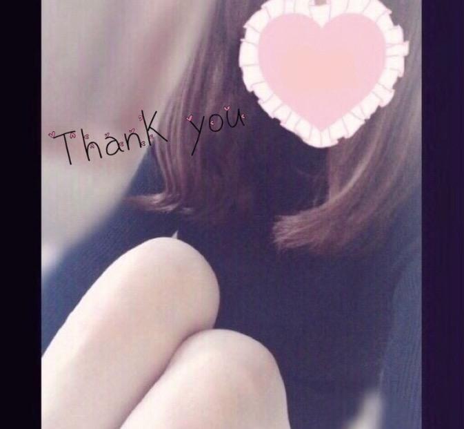 「こんにちは」12/02(12/02) 17:40 | 辻 はるきの写メ・風俗動画