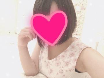 「おれい♪」12/02(12/02) 18:36 | かる体験入店の写メ・風俗動画