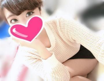 「SANのお兄様♡♡」12/03(12/03) 04:17 | ここちゃんの写メ・風俗動画
