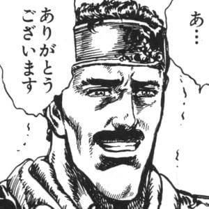「こゆきです」12/03(12/03) 15:24   こゆきの写メ・風俗動画