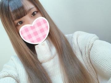 「しゅっきん!」12/03(12/03) 15:54 | さくらの写メ・風俗動画