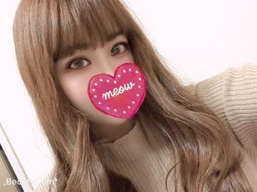 「おっぱい?」12/03(12/03) 23:32   ななみの写メ・風俗動画