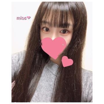 「お礼?」12/04(12/04) 01:35 | みさの写メ・風俗動画