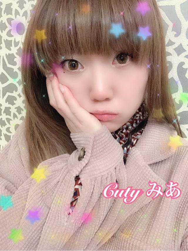 「ありがとう( ??? )?.*?」12/04(12/04) 03:20 | みあの写メ・風俗動画