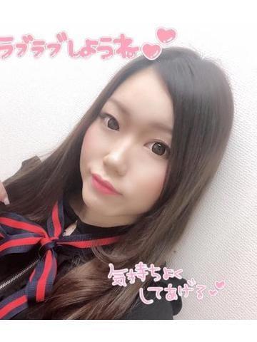 「退勤?」12/04(12/04) 04:51   うららの写メ・風俗動画