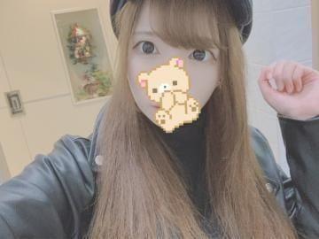 「おは〜」12/04(12/04) 08:00   まおりの写メ・風俗動画