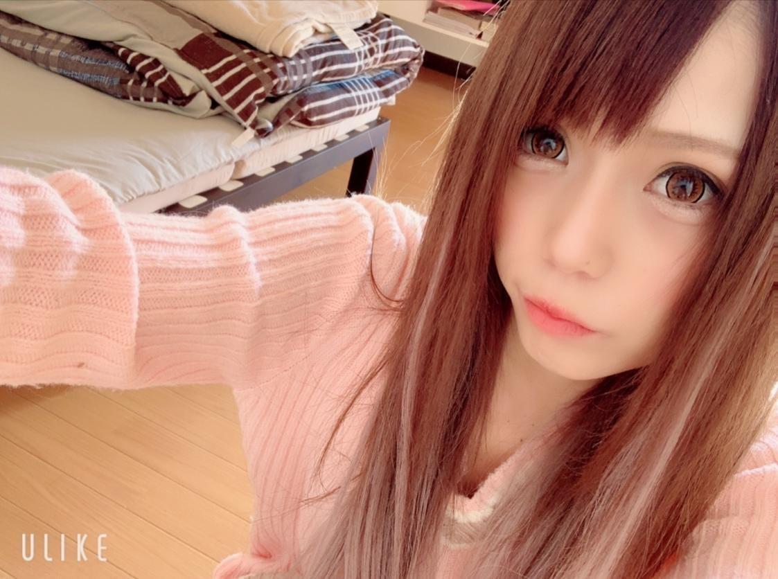 「最終日!!!」12/04(12/04) 09:12 | りらの写メ・風俗動画