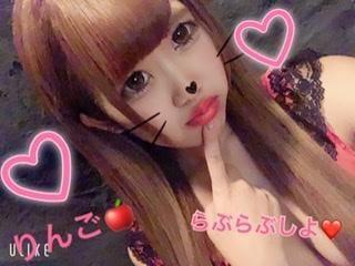 「?わーい?」12/04(12/04) 11:04 | りんごの写メ・風俗動画