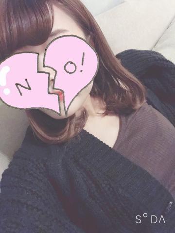 「出勤!」12/04(12/04) 12:21 | みつきの写メ・風俗動画