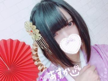 「こんにちわ」12/04(12/04) 14:00 | あすかの写メ・風俗動画