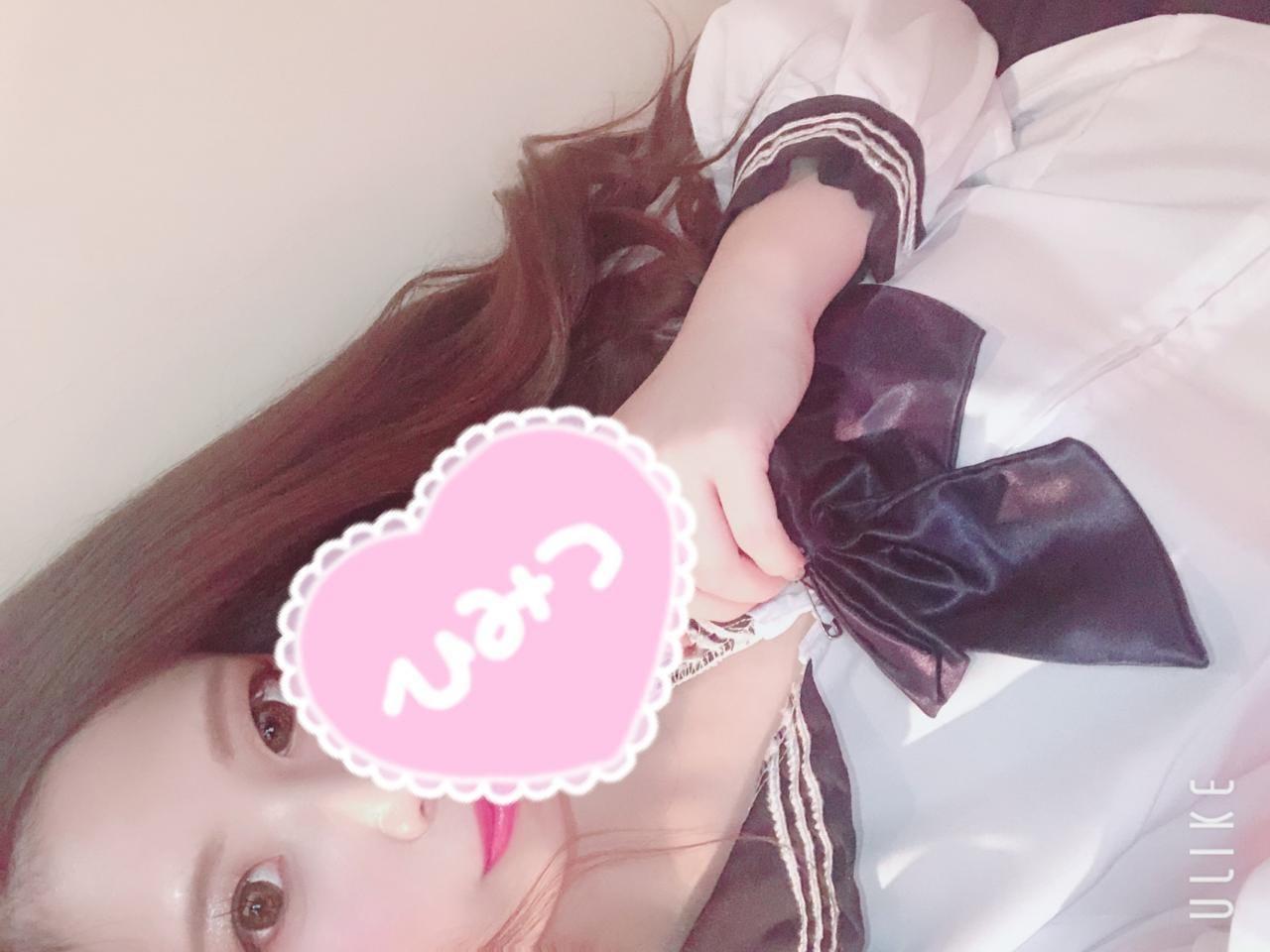 「ねえ見た‥??下着動画」12/04(12/04) 17:08 | ☆ゆりな(20)☆の写メ・風俗動画