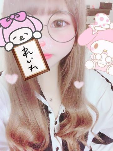 「出勤っ(* ? ??)?*」12/04(12/04) 21:01   かすみの写メ・風俗動画