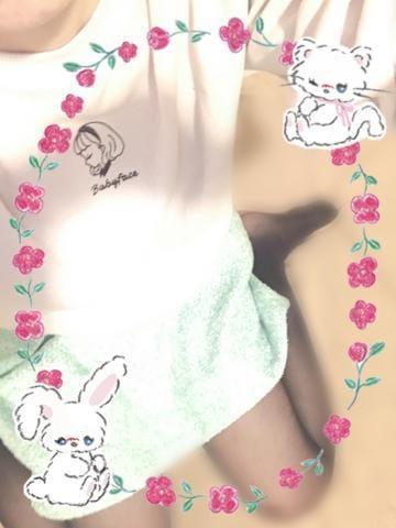 「[お題]from:僕326さん」12/04(12/04) 23:54 | ひかりの写メ・風俗動画