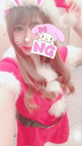 「サンタさん??」12/05(12/05) 04:32   かすみの写メ・風俗動画