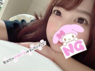 「寝落ち」12/05(12/05) 10:23 | りっかの写メ・風俗動画