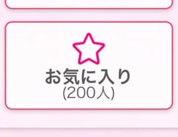 「おはようっ」12/05(12/05) 11:00 | キズナ【PREMIUM】の写メ・風俗動画
