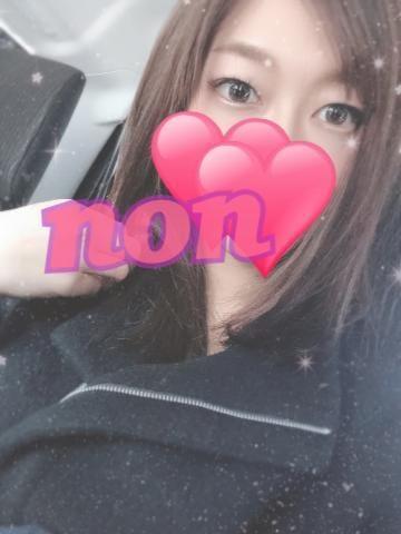 「チャット??」12/05(12/05) 12:42   のんの写メ・風俗動画