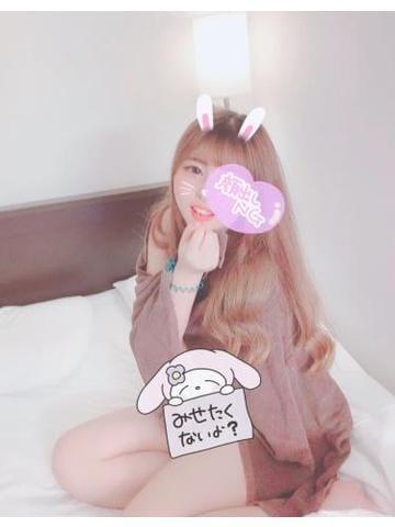 「こんにちわ(〃▽〃)」12/05(12/05) 13:24   かすみの写メ・風俗動画