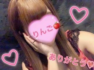 「なかよしさん達ありがとう」12/05(12/05) 13:36 | りんごの写メ・風俗動画