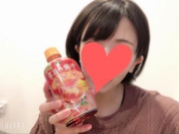 「ありがとう?」12/05(12/05) 13:44 | ふうの写メ・風俗動画