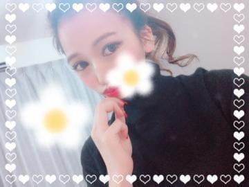 「??今日??」12/05(12/05) 18:53 | らんの写メ・風俗動画