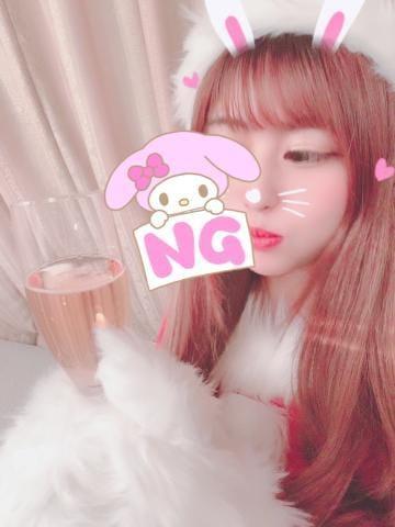 「お礼日記(?????????)」12/05(12/05) 19:59   かすみの写メ・風俗動画