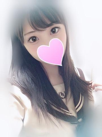 「ネクサスバイブで痙攣?」12/05(12/05) 20:00 | まゆの写メ・風俗動画