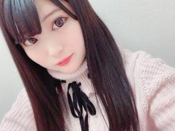 「おれいです」12/05(12/05) 21:09 | ゆきほの写メ・風俗動画