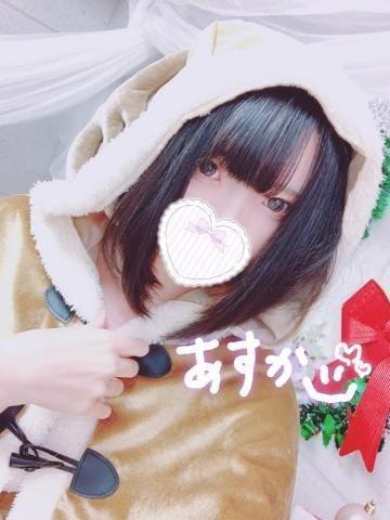 「あすかサンタ」12/05(12/05) 22:18 | あすかの写メ・風俗動画