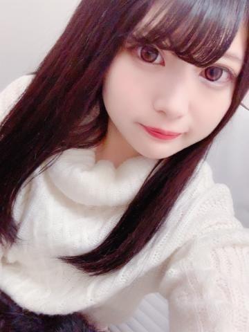 「おれいです」12/05(12/05) 23:55 | ゆきほの写メ・風俗動画