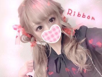 「たいきちゅ?」12/06(12/06) 02:51 | Ribbon/りぼんの写メ・風俗動画