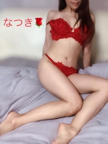「暖かいよー♪」12/06(12/06) 12:17 | なつきの写メ・風俗動画